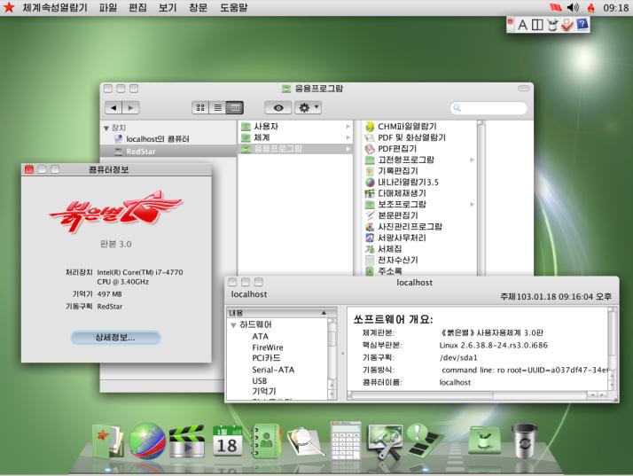f-noko-computers-a-20151229.png