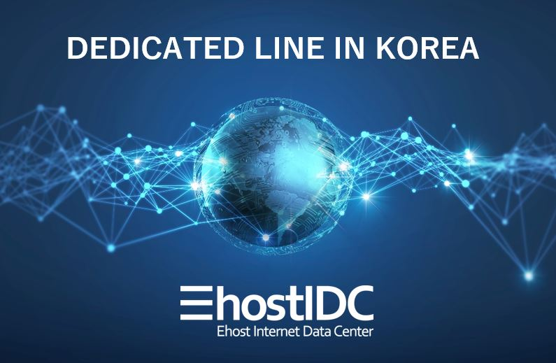 EhostIDC dedicated line in Korea – the best solution for customers with highrequirements